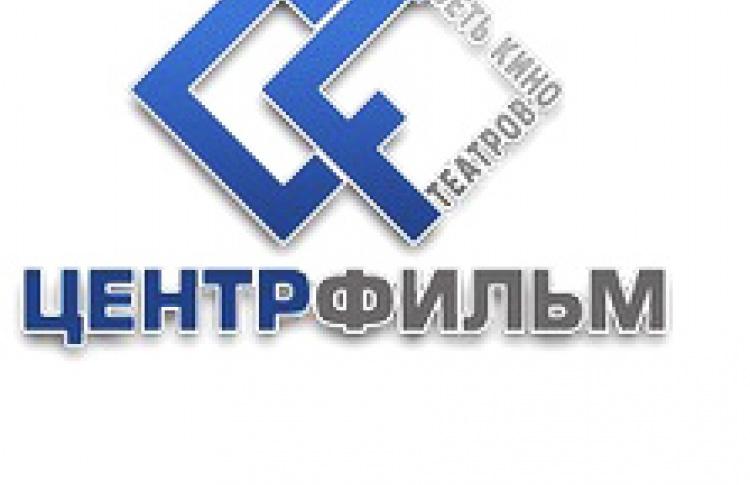 Центрфильм