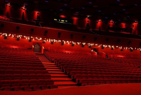 Купить билет пермский театр оперы и балета