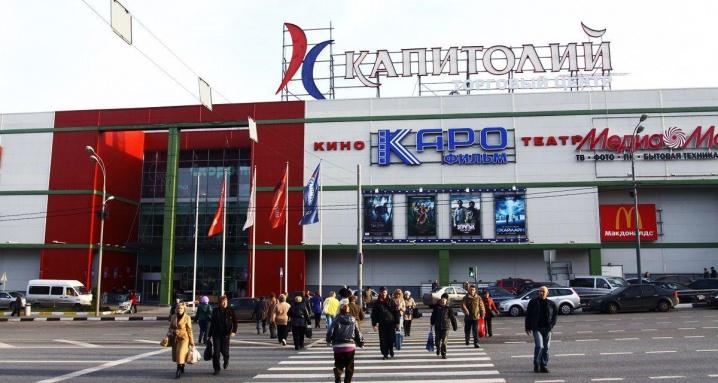 КАРО 6 Севастопольский