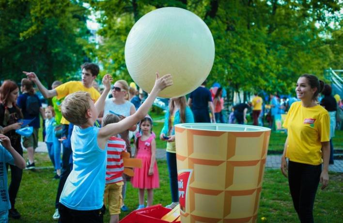 Москва встретила гостей ежегодного праздника мороженого