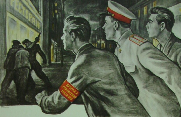 Москвичи не идут в дружинники
