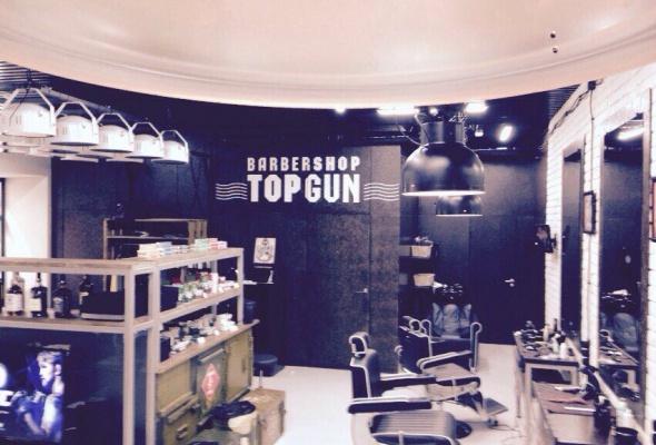 Barbershop TopGun - Фото №0