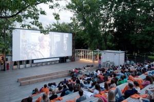 Кинотеатр в парке «Красная Пресня»