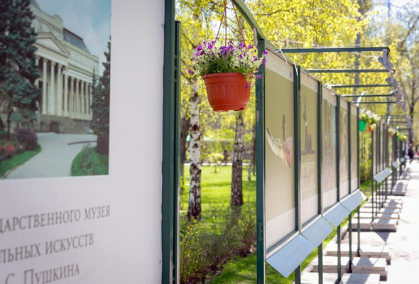 Парк на Красной Пресне - Фото №2