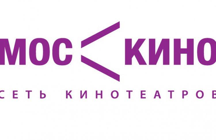 ГУП «Московское кино»