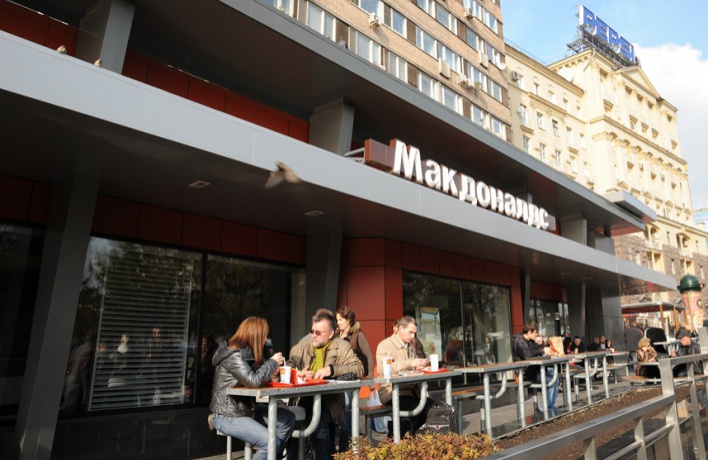 «Макдоналдс» откроет в Москве университет