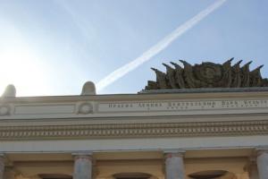 Открылся главный вход Парка Горького