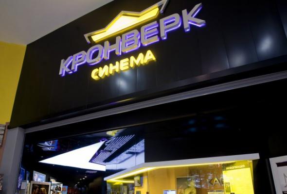 Кронверк Синема Лефортово - Фото №2