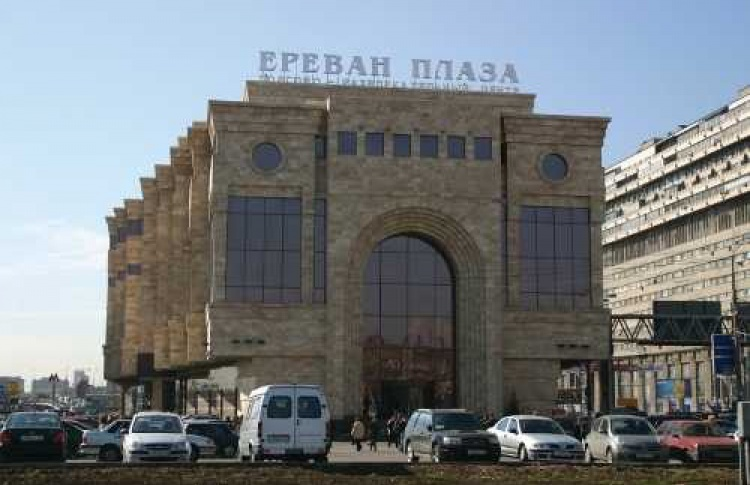 Синема Стар в Ереван Плаза