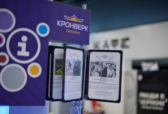 Кронверк Сити Семеновский - Фото №0