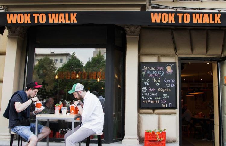 На Цветном бульваре открылась вторая лапшичная Wok to Walk