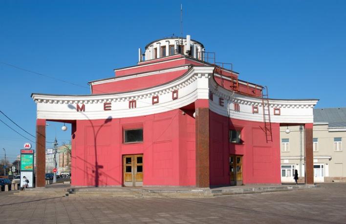 В субботу закроют центральные станции Филевской ветки