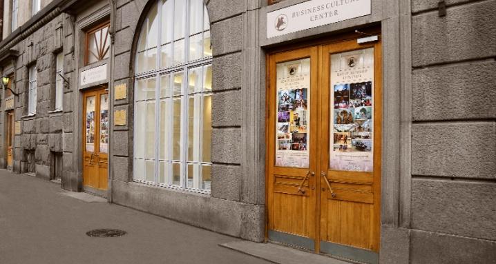 Центр деловой культуры
