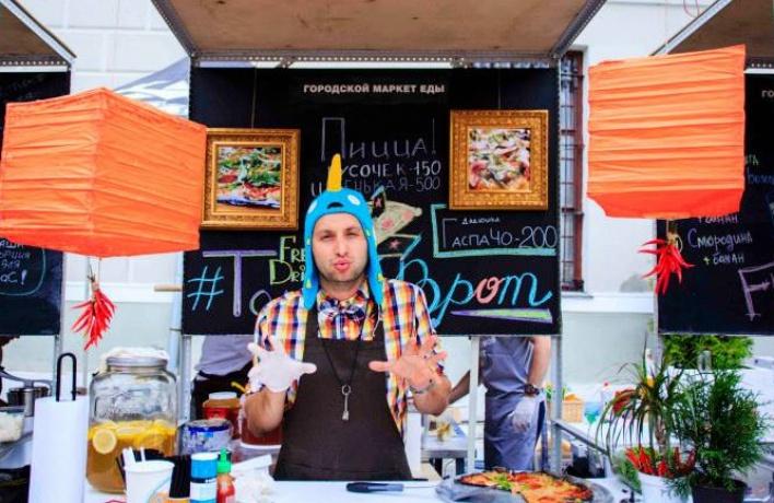 Городской маркет еды съезжает из Музея Москвы