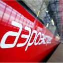 «Аэроэкспресс» отменит вечерние рейсы в Домодедово