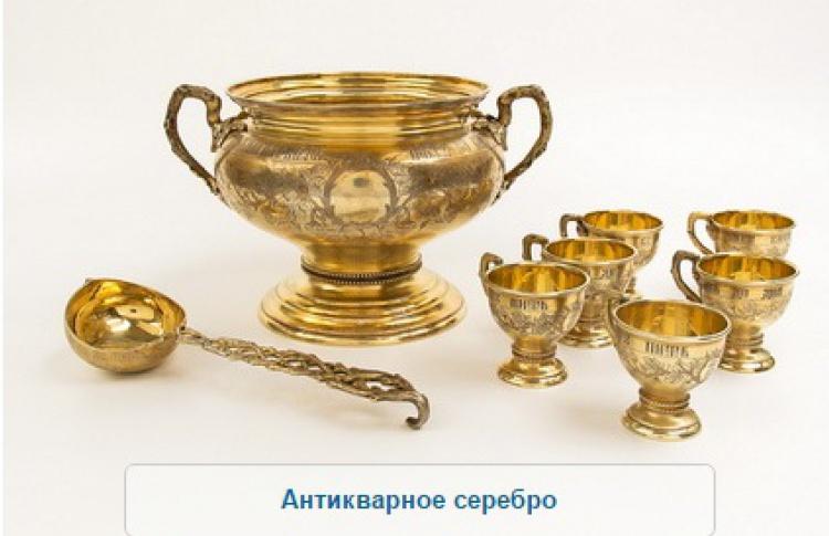 Аукционный дом «Русская эмаль»