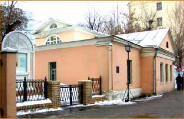 Дом на Пятницкой-12