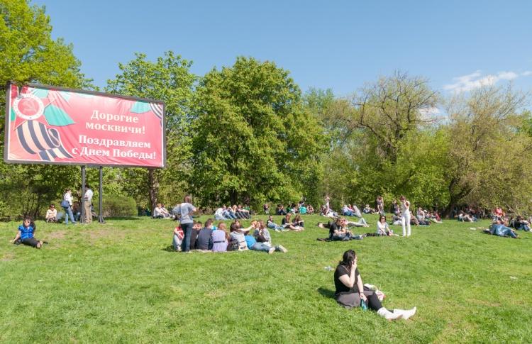 Ко Дню города хотят открыть 53 новых парка