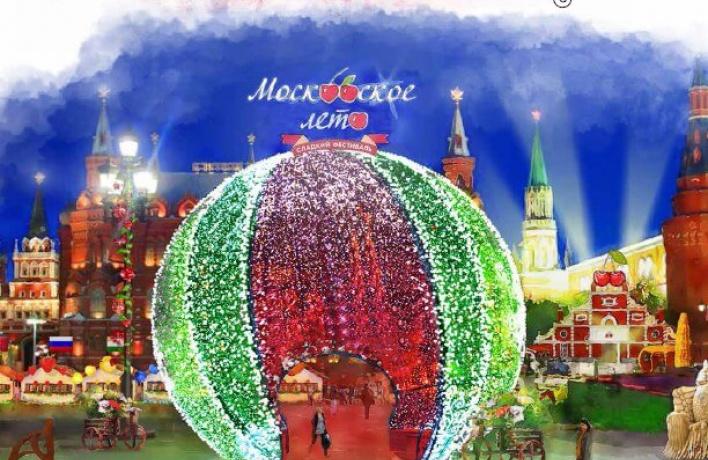 На Манежной площади установят 11-метровый арбуз