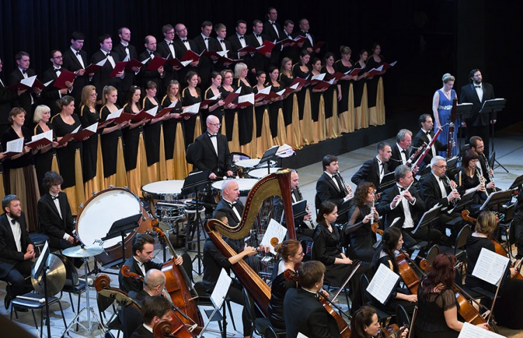 Симфонический оркестр и хор Государственного Приморского театра оперы и балета
