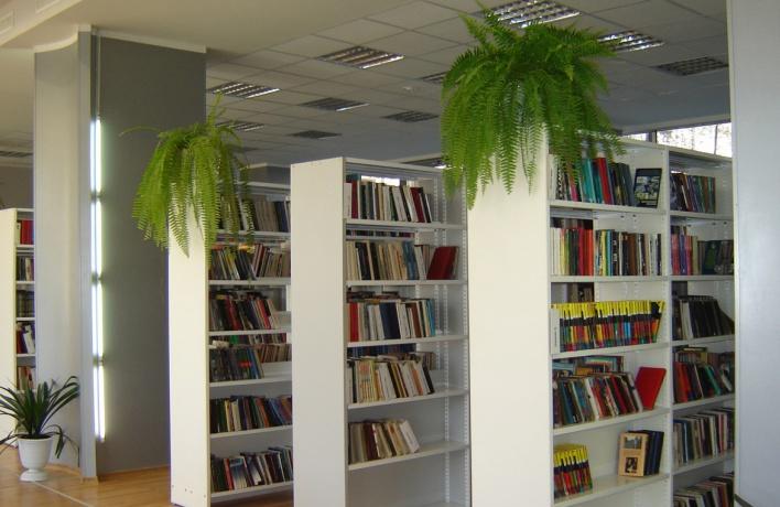 Библиотека правовой и экономической информации