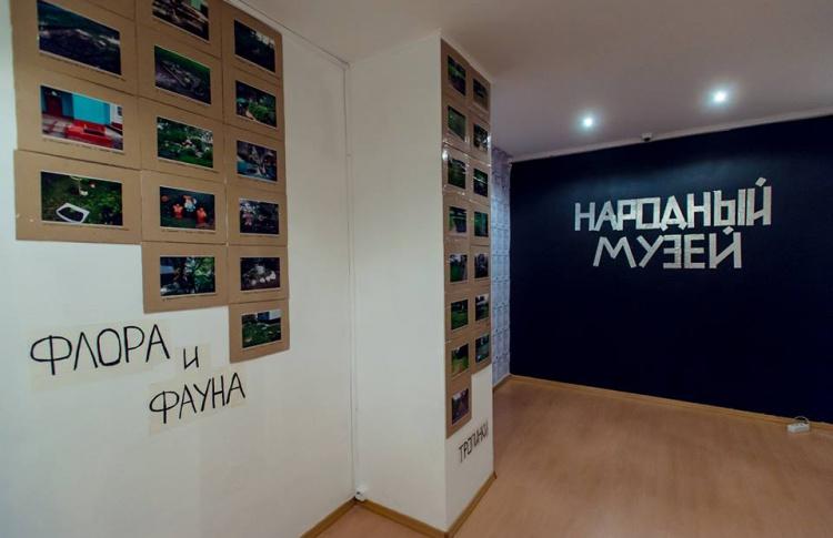 Галерея-мастерская «Сколково»