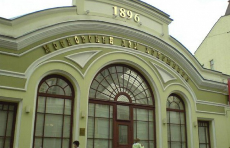 Выставочный зал Московского союза художников на Кузнецком мосту