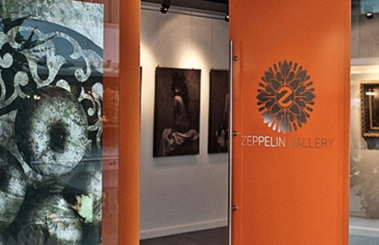 Галерея «Zeppelin»