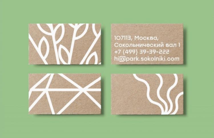 У парка Сокольники появился новый фирменный стиль