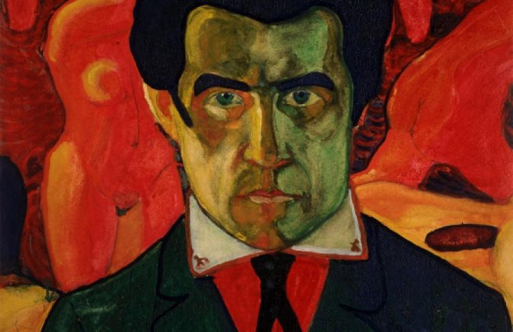 Под знаком Малевича. Графика из собрания Государственной Третьяковской галереи