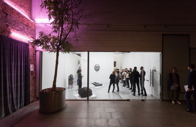 Галерея «Osnova»