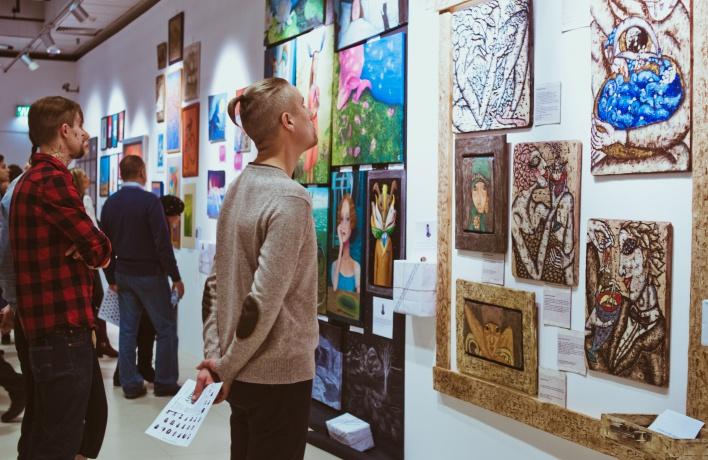 Фестиваль ART.WHO.ART