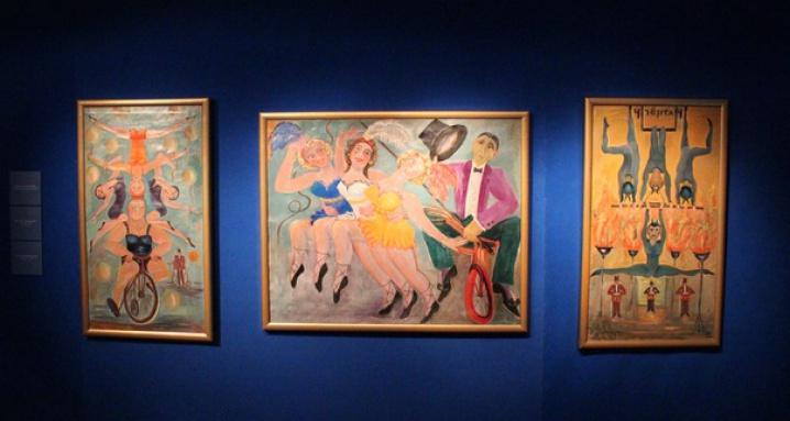 Галерея Полины Лобачевской