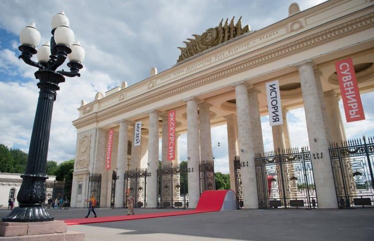 Парк Горького отпразднует день рождения