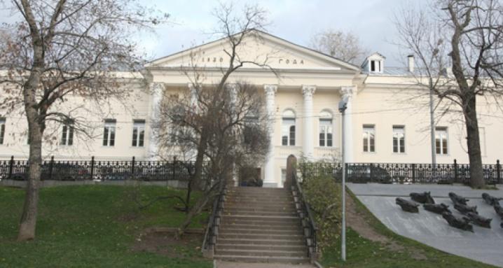 Московский музей современного искусства на Гоголевском