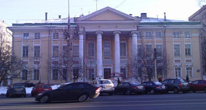 Дом союза писателей России