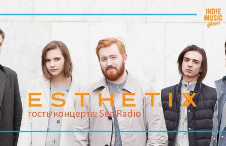 Esthetix (Live)