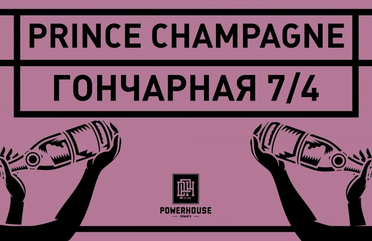 Prince Champagne (Live)