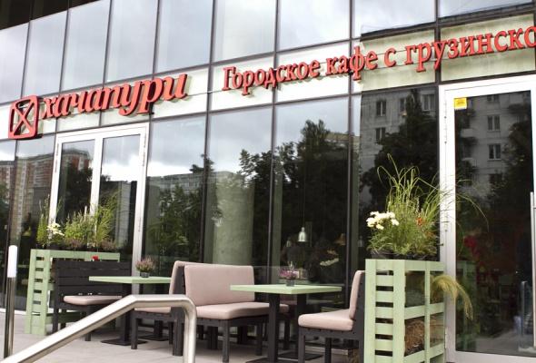 хачапури молодежка - Фото №0
