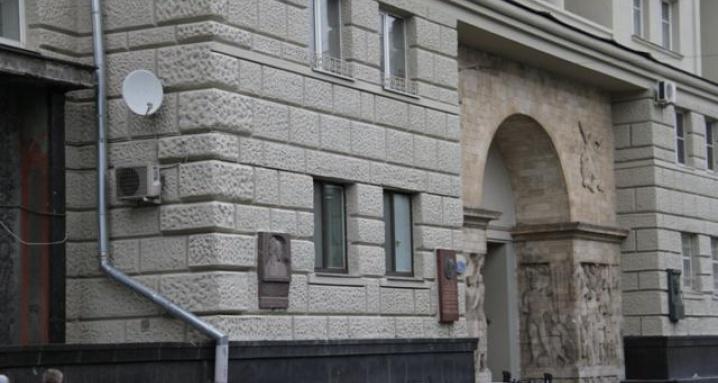Мемориальная музей-квартира Вл.И. Немировича-Данченко