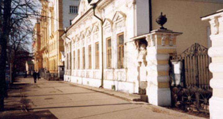Дом-музей Ф. И. Шаляпина