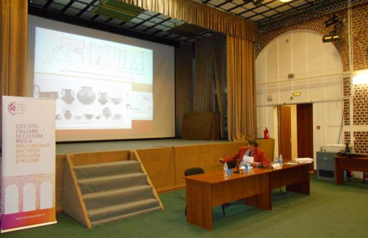Итальянский институт культуры в Москве