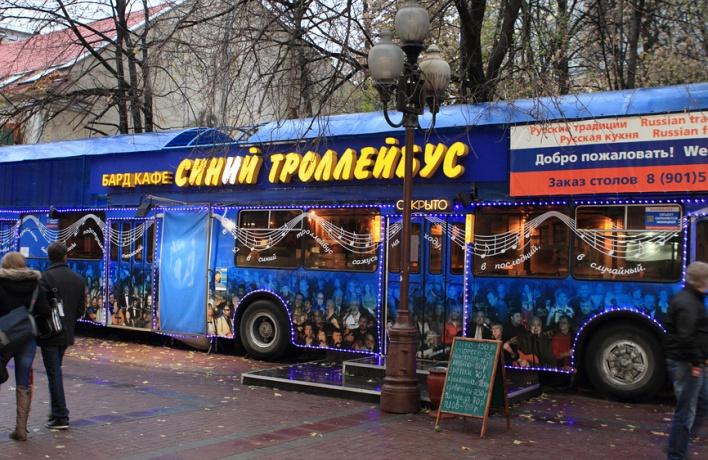«Синий троллейбус» выселяют с Арбата
