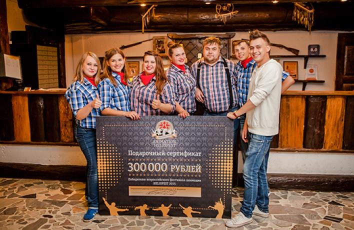Завершился Всероссийский Фестиваль Анимации ANIMATION HELIOFEST 2015