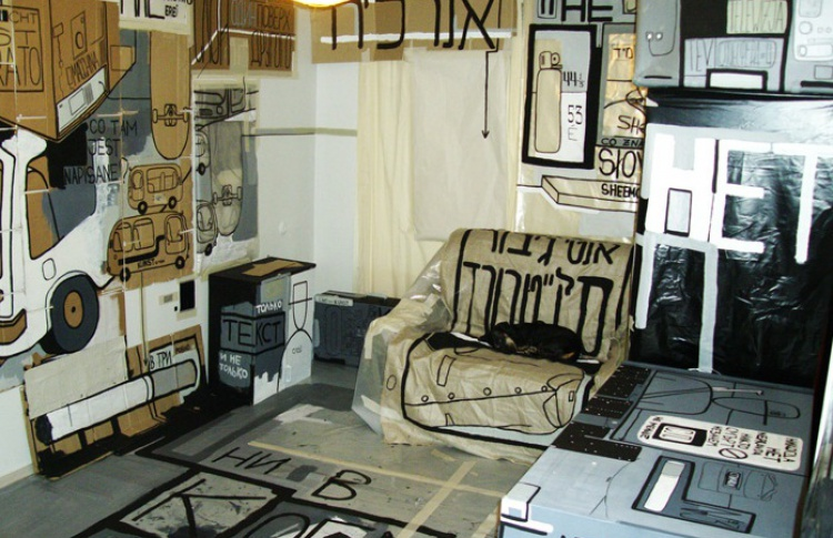 Квартирная галерея «Черемушки»