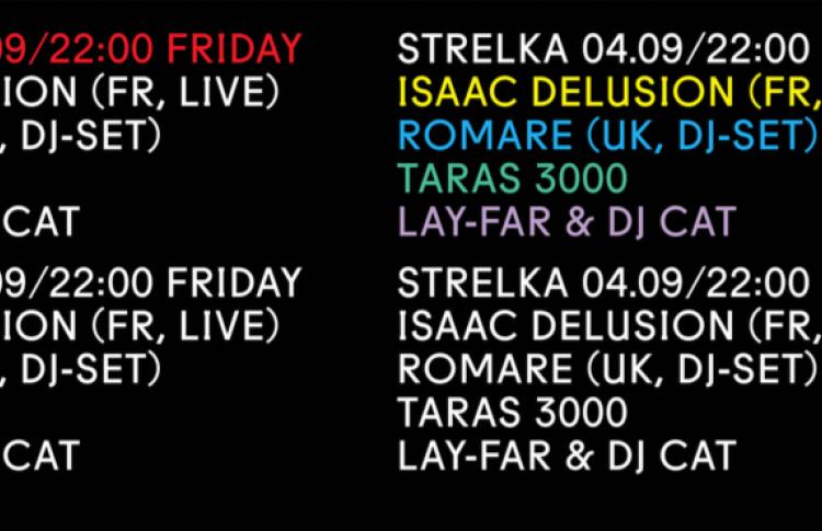 ISAAC DELUSION (FR), ROMARE (UK), TARAS 3000, LAY-FAR & DJ CAT