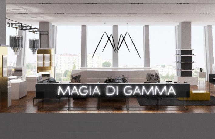Открывается первый в России ювелирный бутик Magia di Gamma