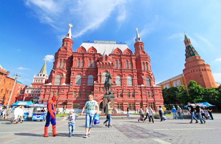 Москва признана самым недружелюбным городом мира