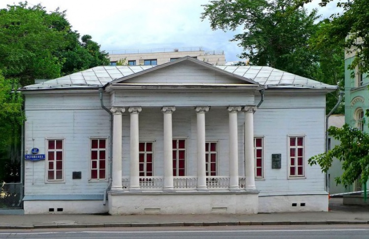 «Дом Муму» на Остоженке отреставрируют