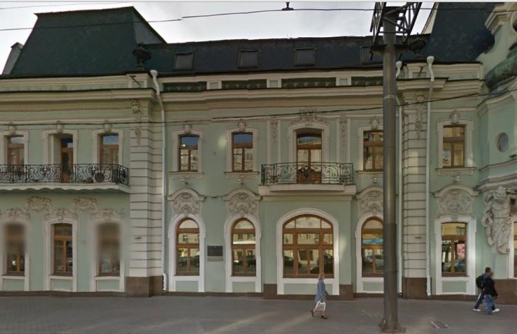 Московский фонд культуры
